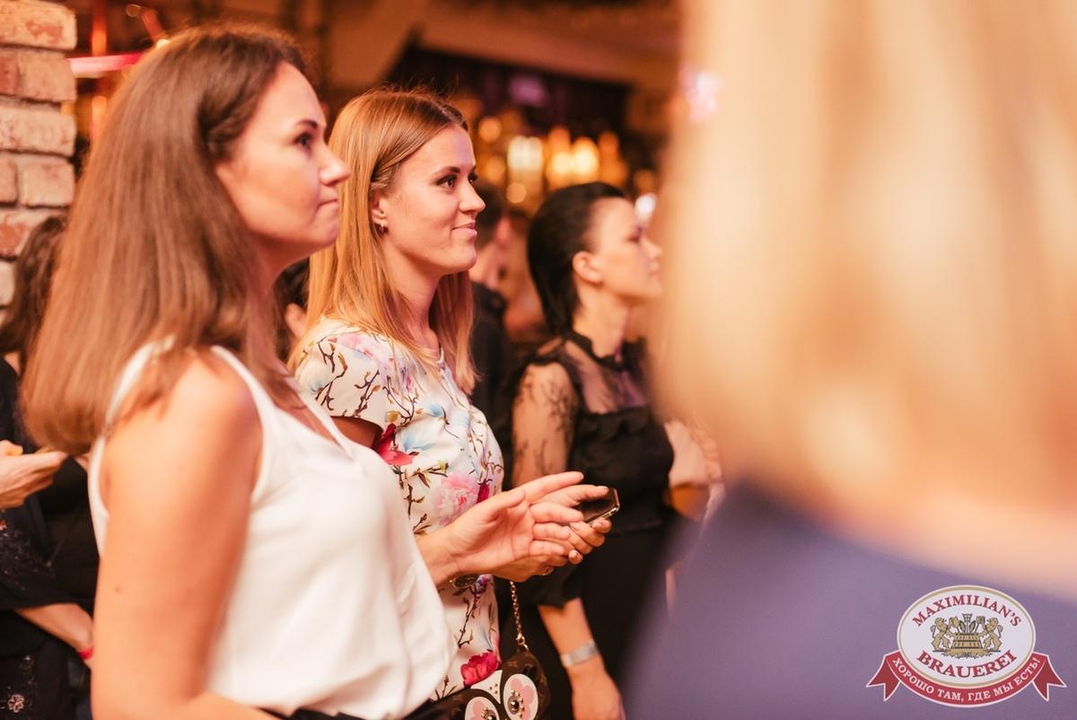 Концерт Artik & Asti! День рождения «Максимилианс» Челябинск, 9 августа 2018 - Ресторан «Максимилианс» Челябинск - 315