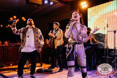 Концерт Artik & Asti! День рождения «Максимилианс» Челябинск, 9 августа 2018 - Ресторан «Максимилианс» Челябинск - 347