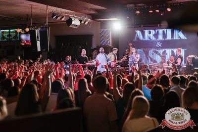 Концерт Artik & Asti! День рождения «Максимилианс» Челябинск, 9 августа 2018 - Ресторан «Максимилианс» Челябинск - 350