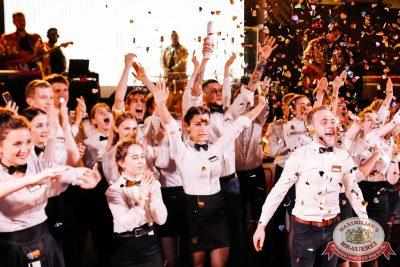Концерт Artik & Asti! День рождения «Максимилианс» Челябинск, 9 августа 2018 - Ресторан «Максимилианс» Челябинск - 458