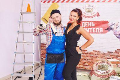 День строителя, 10 августа 2018 - Ресторан «Максимилианс» Челябинск - 2