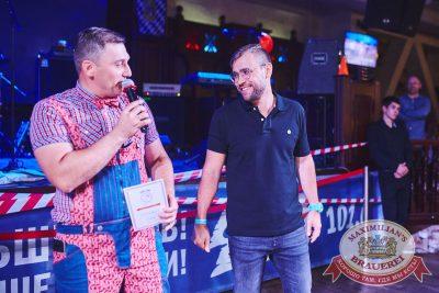 День строителя, 10 августа 2018 - Ресторан «Максимилианс» Челябинск - 20