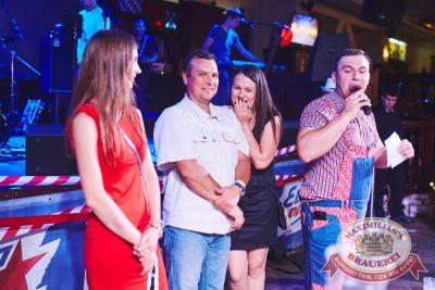 День строителя, 10 августа 2018 - Ресторан «Максимилианс» Челябинск - 26
