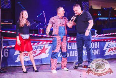 День строителя, 10 августа 2018 - Ресторан «Максимилианс» Челябинск - 28