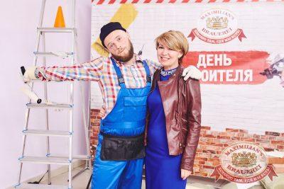 День строителя, 10 августа 2018 - Ресторан «Максимилианс» Челябинск - 3