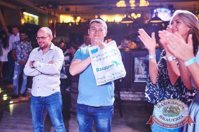 День строителя, 10 августа 2018 - Ресторан «Максимилианс» Челябинск - 32