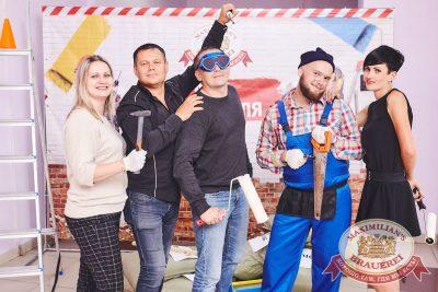День строителя, 10 августа 2018 - Ресторан «Максимилианс» Челябинск - 40