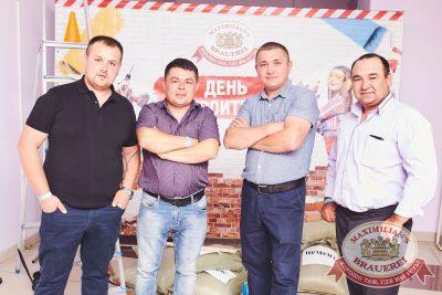 День строителя, 10 августа 2018 - Ресторан «Максимилианс» Челябинск - 5