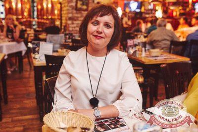 День строителя, 10 августа 2018 - Ресторан «Максимилианс» Челябинск - 58