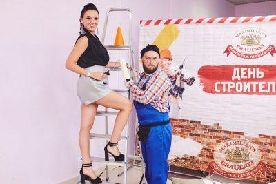 День строителя, 10 августа 2018 - Ресторан «Максимилианс» Челябинск - 6