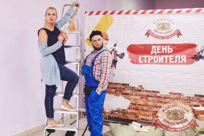 День строителя, 10 августа 2018 - Ресторан «Максимилианс» Челябинск - 7