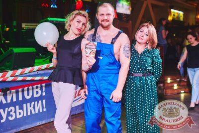 День строителя, 10 августа 2018 - Ресторан «Максимилианс» Челябинск - 72