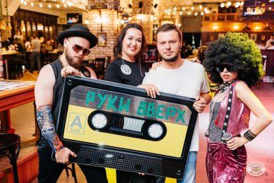 Вечеринка «Ретро FM», 17 августа 2018 - Ресторан «Максимилианс» Челябинск - 10