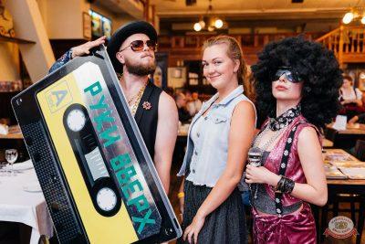 Вечеринка «Ретро FM», 17 августа 2018 - Ресторан «Максимилианс» Челябинск - 13