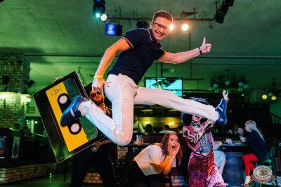 Вечеринка «Ретро FM», 17 августа 2018 - Ресторан «Максимилианс» Челябинск - 15