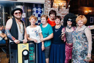 Вечеринка «Ретро FM», 17 августа 2018 - Ресторан «Максимилианс» Челябинск - 17