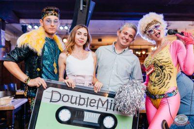 Вечеринка «Ретро FM», 17 августа 2018 - Ресторан «Максимилианс» Челябинск - 2
