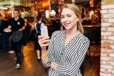 Вечеринка «Ретро FM», 17 августа 2018 - Ресторан «Максимилианс» Челябинск - 23