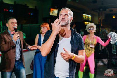 Вечеринка «Ретро FM», 17 августа 2018 - Ресторан «Максимилианс» Челябинск - 25