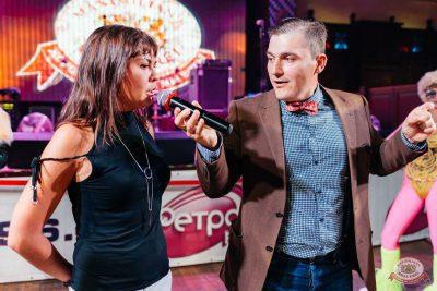 Вечеринка «Ретро FM», 17 августа 2018 - Ресторан «Максимилианс» Челябинск - 29