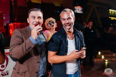 Вечеринка «Ретро FM», 17 августа 2018 - Ресторан «Максимилианс» Челябинск - 31