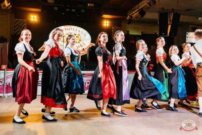Вечеринка «Ретро FM», 17 августа 2018 - Ресторан «Максимилианс» Челябинск - 33