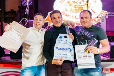 Вечеринка «Ретро FM», 17 августа 2018 - Ресторан «Максимилианс» Челябинск - 35
