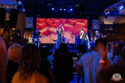 Вечеринка «Ретро FM», 17 августа 2018 - Ресторан «Максимилианс» Челябинск - 36
