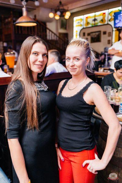 Вечеринка «Ретро FM», 17 августа 2018 - Ресторан «Максимилианс» Челябинск - 45