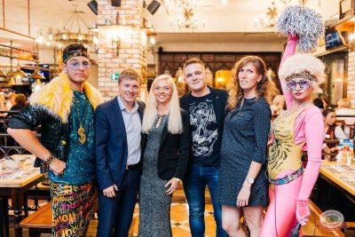 Вечеринка «Ретро FM», 17 августа 2018 - Ресторан «Максимилианс» Челябинск - 5