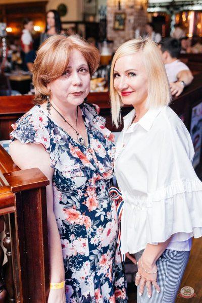 Вечеринка «Ретро FM», 17 августа 2018 - Ресторан «Максимилианс» Челябинск - 52