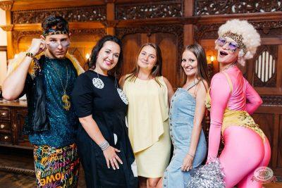 Вечеринка «Ретро FM», 17 августа 2018 - Ресторан «Максимилианс» Челябинск - 53