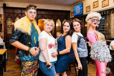 Вечеринка «Ретро FM», 17 августа 2018 - Ресторан «Максимилианс» Челябинск - 7