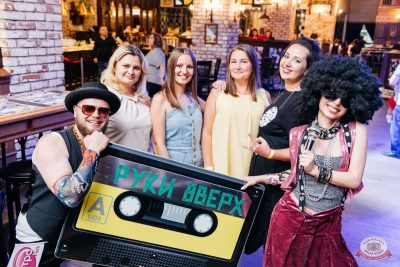 Вечеринка «Ретро FM», 17 августа 2018 - Ресторан «Максимилианс» Челябинск - 9