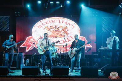 Конкурс Maximilian's band. Первый отборочный тур, 23 августа 2018 - Ресторан «Максимилианс» Челябинск - 1