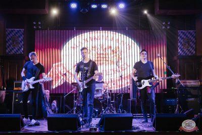 Конкурс Maximilian's band. Первый отборочный тур, 23 августа 2018 - Ресторан «Максимилианс» Челябинск - 10