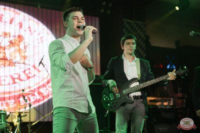 Конкурс Maximilian's band. Первый отборочный тур, 23 августа 2018 - Ресторан «Максимилианс» Челябинск - 14
