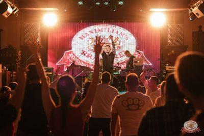 Конкурс Maximilian's band. Первый отборочный тур, 23 августа 2018 - Ресторан «Максимилианс» Челябинск - 18