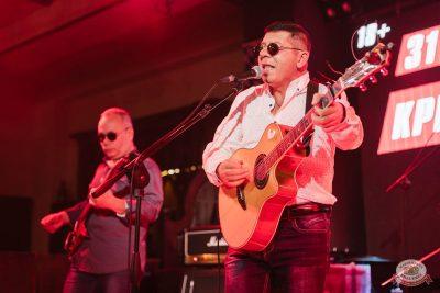 Конкурс Maximilian's band. Первый отборочный тур, 23 августа 2018 - Ресторан «Максимилианс» Челябинск - 2