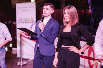 Конкурс Maximilian's band. Первый отборочный тур, 23 августа 2018 - Ресторан «Максимилианс» Челябинск - 25