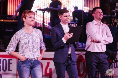 Конкурс Maximilian's band. Первый отборочный тур, 23 августа 2018 - Ресторан «Максимилианс» Челябинск - 26