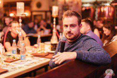 Конкурс Maximilian's band. Первый отборочный тур, 23 августа 2018 - Ресторан «Максимилианс» Челябинск - 30