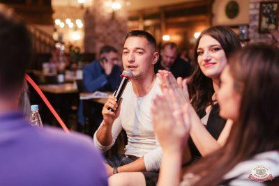 Конкурс Maximilian's band. Первый отборочный тур, 23 августа 2018 - Ресторан «Максимилианс» Челябинск - 32