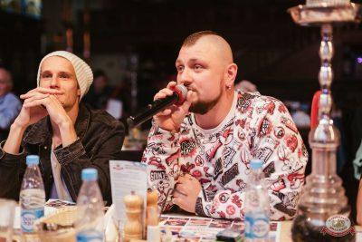 Конкурс Maximilian's band. Первый отборочный тур, 23 августа 2018 - Ресторан «Максимилианс» Челябинск - 33