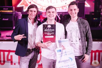 Конкурс Maximilian's band. Первый отборочный тур, 23 августа 2018 - Ресторан «Максимилианс» Челябинск - 34