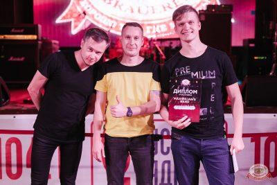 Конкурс Maximilian's band. Первый отборочный тур, 23 августа 2018 - Ресторан «Максимилианс» Челябинск - 36