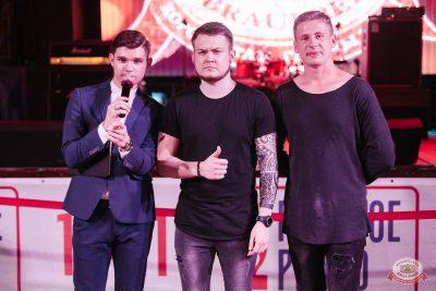 Конкурс Maximilian's band. Первый отборочный тур, 23 августа 2018 - Ресторан «Максимилианс» Челябинск - 37
