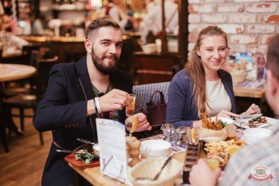 Конкурс Maximilian's band. Первый отборочный тур, 23 августа 2018 - Ресторан «Максимилианс» Челябинск - 38