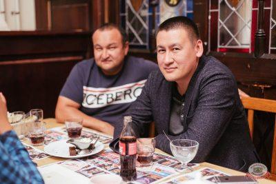 Конкурс Maximilian's band. Первый отборочный тур, 23 августа 2018 - Ресторан «Максимилианс» Челябинск - 42