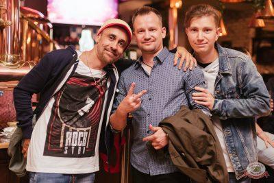 Конкурс Maximilian's band. Первый отборочный тур, 23 августа 2018 - Ресторан «Максимилианс» Челябинск - 49